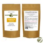Оигава Генмайча 50 гр - Зеленый японский чай купить за 290 руб.