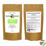 Церемониальный Матча (Маття) Extra Premium Grade 50 гр - Зеленый японский порошковый чай купить за 1000 руб.