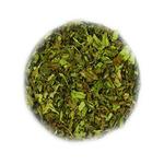 Мята марокканская 50 гр - Трава сушеная купить за 153 руб.