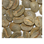 Кофе зеленый в зернах Бразилия 100 гр купить за 187 руб.