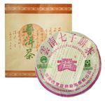 Шу Пуэр Черносливовая лепешка Менгхай 2012 год 357 грамм купить за 2000 руб.