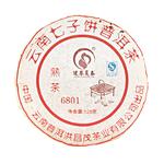 Шу Пуэр 6801 (Блин) 2008 год 125 гр Фабрика Пуэр Хун Чен Мао купить за 780 руб.