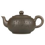 Глиняный чайник Каллиграфия 350 мл купить за 1150 руб.