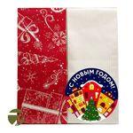 Подарочный набор из чая - Подарок от Деда Мороза купить за 400 руб.