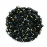 Ягоды Годжи черные 50 гр купить за 225 руб.