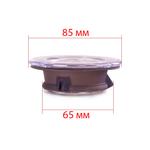 Крышка для чайника Тама и Hario 6,5 см купить за 340 руб.