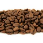 Венские вафли, Gutenberg 100 гр - Кофе ароматный в зернах купить за 180 руб.
