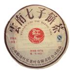"Шу Пуэр ""0625"" (Блин) 2008 год 344 гр Фабрика Хонг Ли купить за 2480 руб."