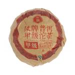 Шу Пуэр (Чаша) То Ча 2008 год 100 грамм Фабрика Фэн Цин купить за 820 руб.
