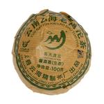 Шен Пуэр (Чаша) То Ча 2014 год 100 грамм Фабрика Юнь Хай купить за 490 руб.