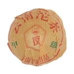 Шен Пуэр (Чаша) То Ча 2010 год 100 грамм Фабрика Фэн Цин купить за 640 руб.