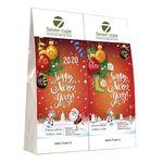 Подарочный набор из двух пакетиков с чаем - Дед Мороз купить за 350 руб.