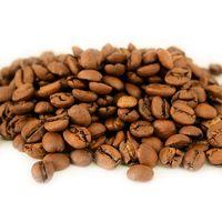 Бразилия Сул Де Минас, Gutenberg 100 гр - Кофе в зернах, medium roast купить за 210 руб.