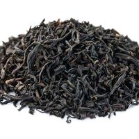 Лапсанг Сушонг 50 гр - Копченый чай - Китайский красный чай купить за 145 руб.