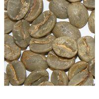 Кофе зеленый в зернах Бразилия 100 гр купить за 205 руб.