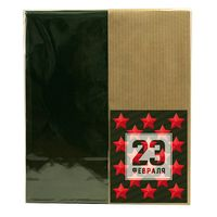 Подарочный чайный набор - Красная звезда купить за 385 руб.