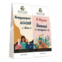 Два чая - Международный женский день - Подарочный чайный набор купить за 385 руб.