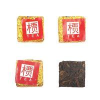 Дянь Хун - Китайский красный чай прессованный (кирпичик) - 50 гр. купить за 220 руб.