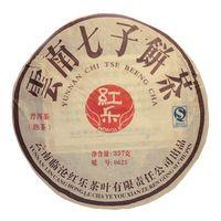 "Шу Пуэр ""0625"" (Блин) 2008 год 344 гр Фабрика Хонг Ли купить за 2728 руб."