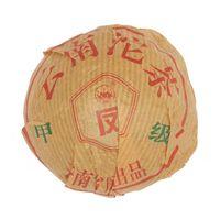 Шен Пуэр (Чаша) То Ча 2016 год 100 грамм Фабрика Фэн Цин купить за 858 руб.