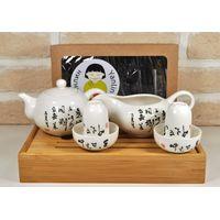 Письмена  - Набор посуды для чайной церемонии купить за 4510 руб.