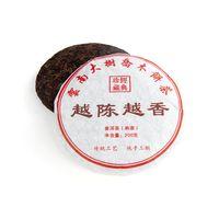 Шу Пуэр  (Блин) 200 гр Коллекционный 2013 год (фаб. Маньлэй, Сишуанбаньна) купить за 669 руб.