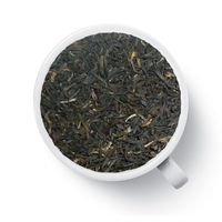 Плантация Хармутти (Ассам) 50 гр - Индийский черный чай TGFOP купить за 200 руб.