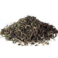 Плантация Хиллтон (Дарджилинг) 1-ый сбор 2019г 50 гр - Индийский черный чай SFTGFOP1  Clo купить за 255 руб.