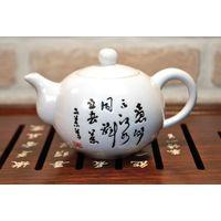 Чайник фарфоровый Письмена 170 мл купить за 660 руб.