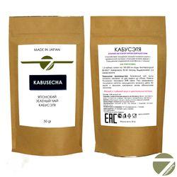 Кабусеча 50 гр - Зеленый японский чай купить за 400 руб.