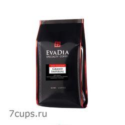 Эспрессо-смесь GRAND IMPERIAL, EvaDia 500 гр - Кофе в зернах, dark roast купить за 1445 руб.