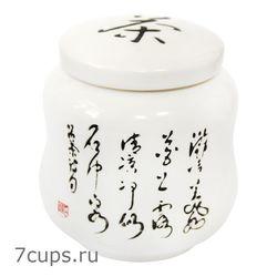 Чайница фарфоровая Письмена 280 мл купить за 500 руб.