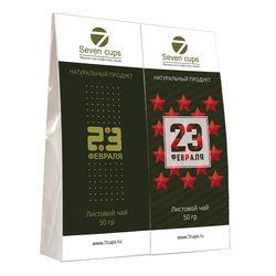 Два чая - 23 Февраля - Подарочный чайный набор купить за 300 руб.
