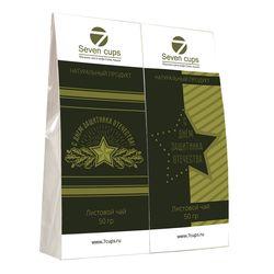 Два чая - День защитника Отечества - Подарочный чайный набор купить за 300 руб.