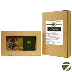 Коробка праздничная с чаем - 23 Февраля купить за 580 руб.
