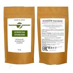 Кокейча Standard 50 гр - Зеленый японский чай купить за 290 руб.