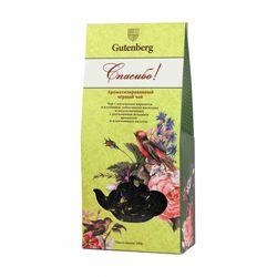 Чай Gutenberg  Спасибо 100 гр - Черный с добавками купить за 300 руб.