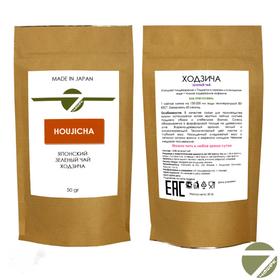 Токусен Ходзича 50 гр - Зеленый японский чай купить за 290 руб.