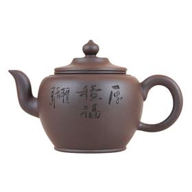 Глиняный чайник Сымао 250 мл купить за 990 руб.