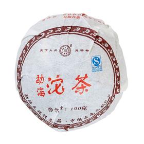 Шу Пуэр (Чаша) То Ча 2006 год 100 гр Фабрика Тяньфусян купить за 690 руб.