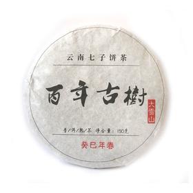 Шу Пуэр Бай Ниень Гушу (Блин) 2013 год 150 гр Фабрика Лянхэ купить за 450 руб.
