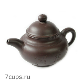 Чайник из исинской глины Династия Мин 100 мл купить за 1400 руб.