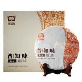 Шу Пуэр в подарочной коробке (Блин) 2013 год 310-357 гр Фабрика Менхай Даи купить за 2200 руб.