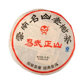 Шен Пуэр Фаворит (Блин) - Чай со старых деревьев Иу 2011 год 378-400 гр Юннань купить за 3900 руб.