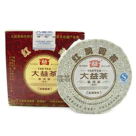 Шу Пуэр Красная рифма (Блин) 2012 год 80-100 гр Фабрика Менхай ДаИ купить за 1200 руб.