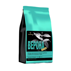 Эспрессо-смесь Верона, Gutenberg 250 гр - Кофе натуральный, мелкий помол купить за 500 руб.