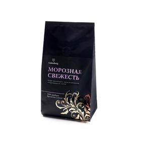 Кофе ароматный в зернах Морозная свежесть с мятой 250 гр - Gutenberg купить за 400 руб.