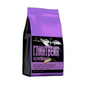 Глинтвейн кофейный, Gutenberg 250 гр - Кофе ароматный, мелкий помол купить за 420 руб.