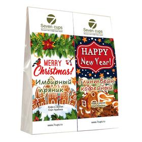 Подарок 2019 - Кофейный Новый год - Подарочный набор из двух пакетиков с кофе купить за 450 руб.