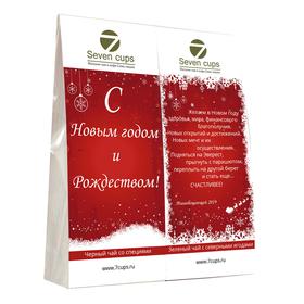 Подарочный набор из двух пакетиков с чаем - Новогоднее поздравление купить за 350 руб.